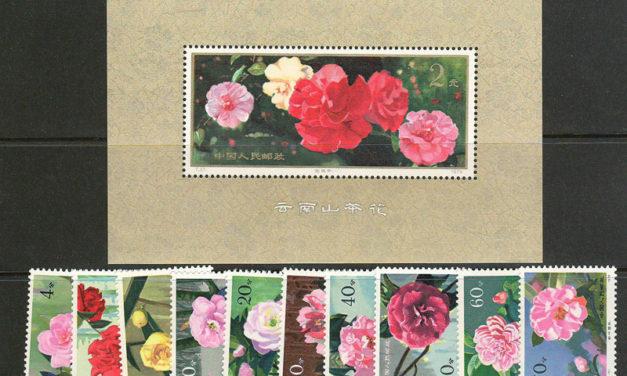 P.R. China #1530-1540 Floral Set incl NH Souvenir Sheet