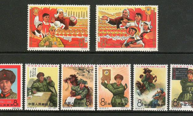 P.R. China #930-937 1967 Set duo US$570. (8)