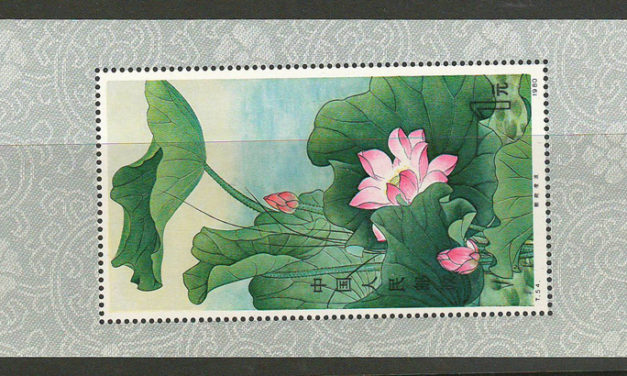 P.R. China #1617 1980 $1 Lotus S/S